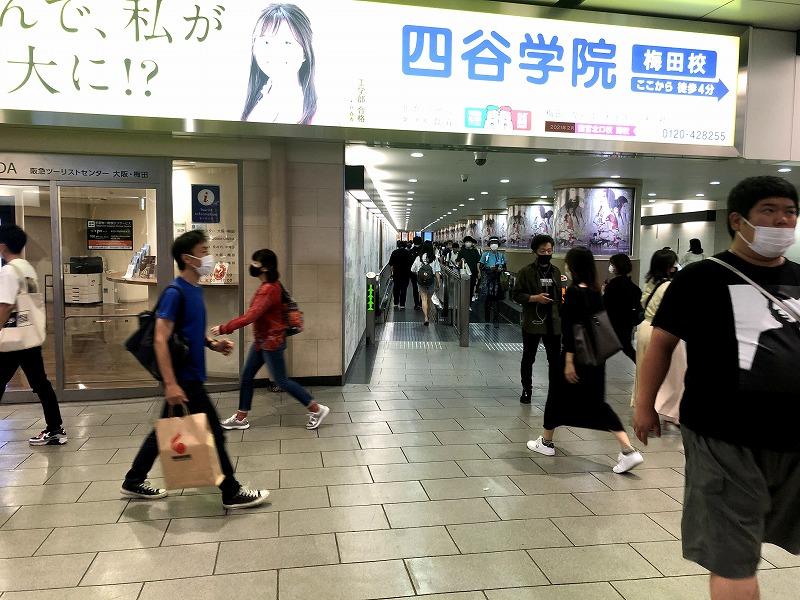 梅田駅1階