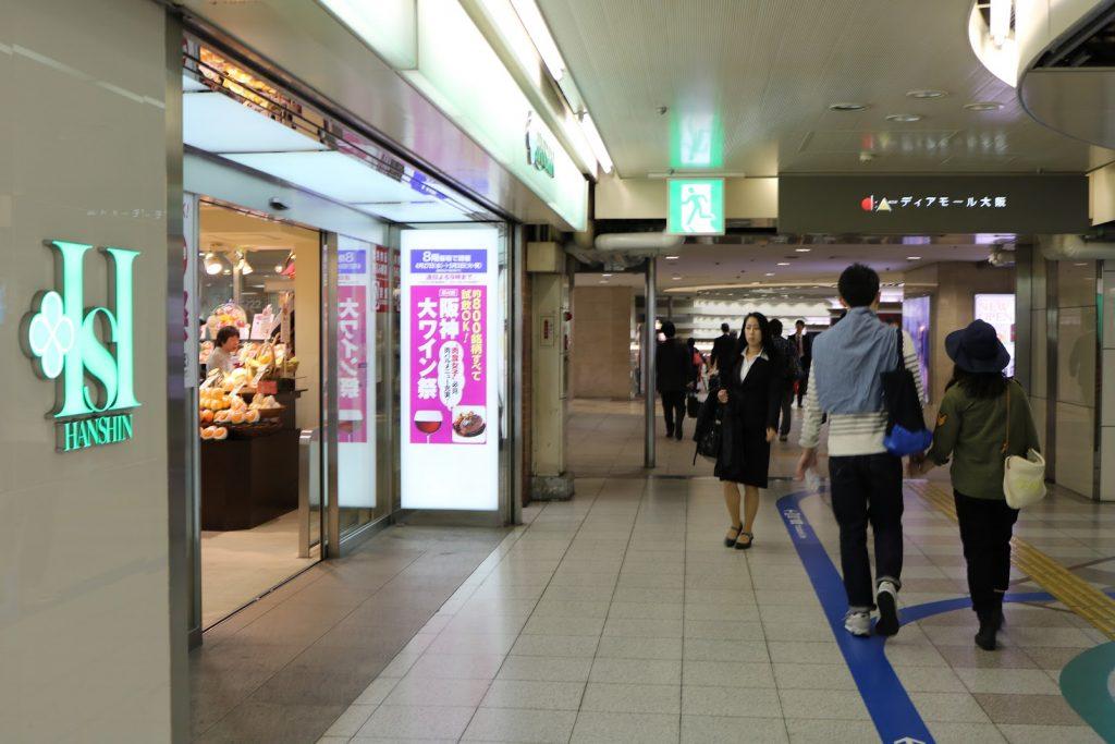 梅田阪神百貨店前