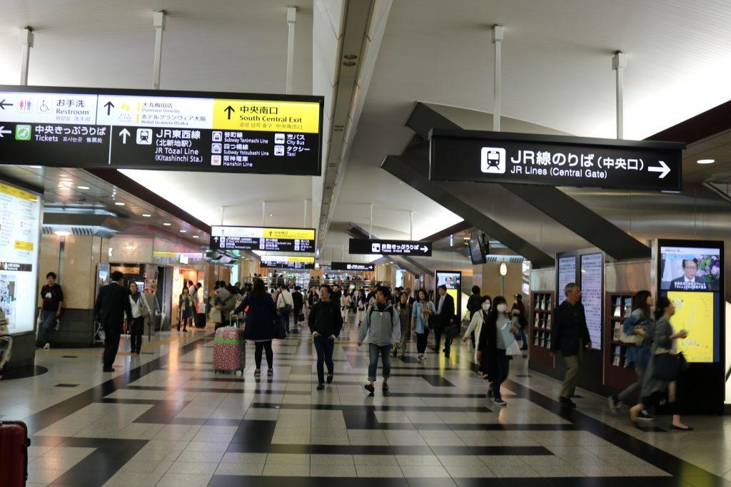 JR梅田駅周辺の画像