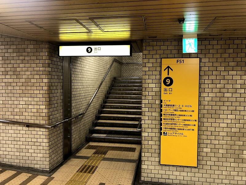 東梅田駅9番出口