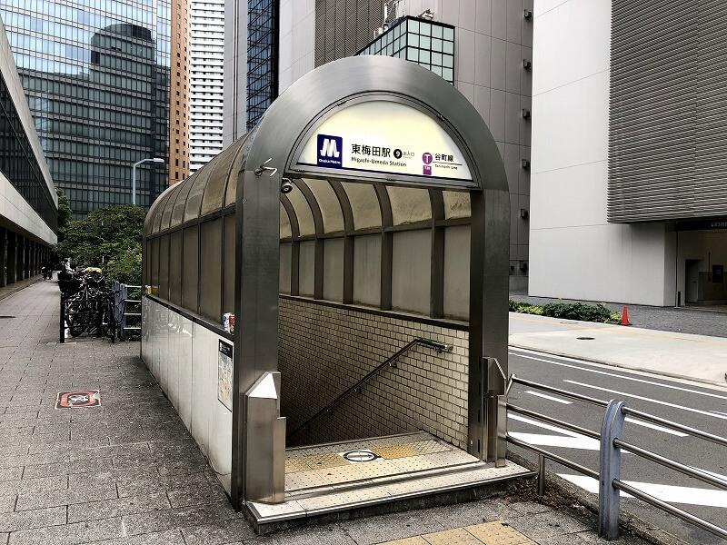 東梅田駅9番出口地上