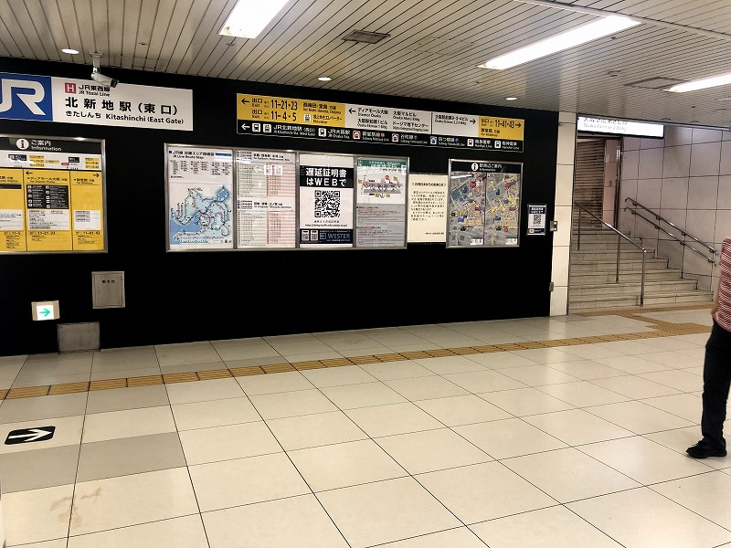 JR北新地駅東口