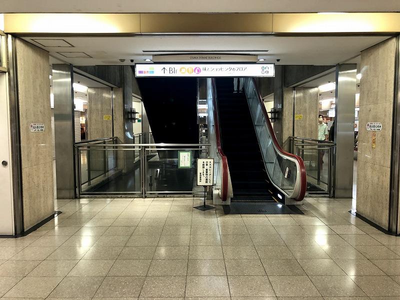 大阪駅前第2ビルの地下1階