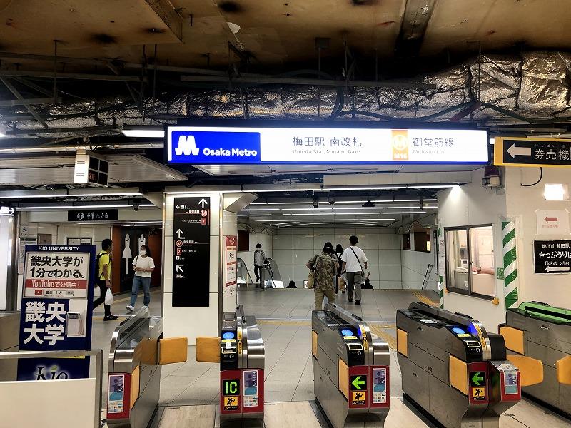 御堂筋線梅田駅南改口